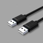 USB 2.0 apa - apa kábelek