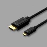 Micro HDMI kábelek, adapterek