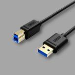 USB 3.0 A-B kábelek