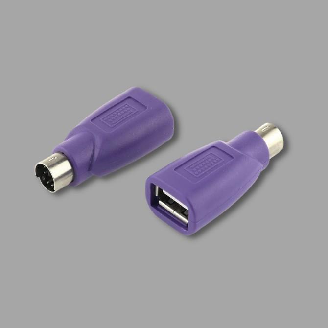 USB - PS2 átalakítók